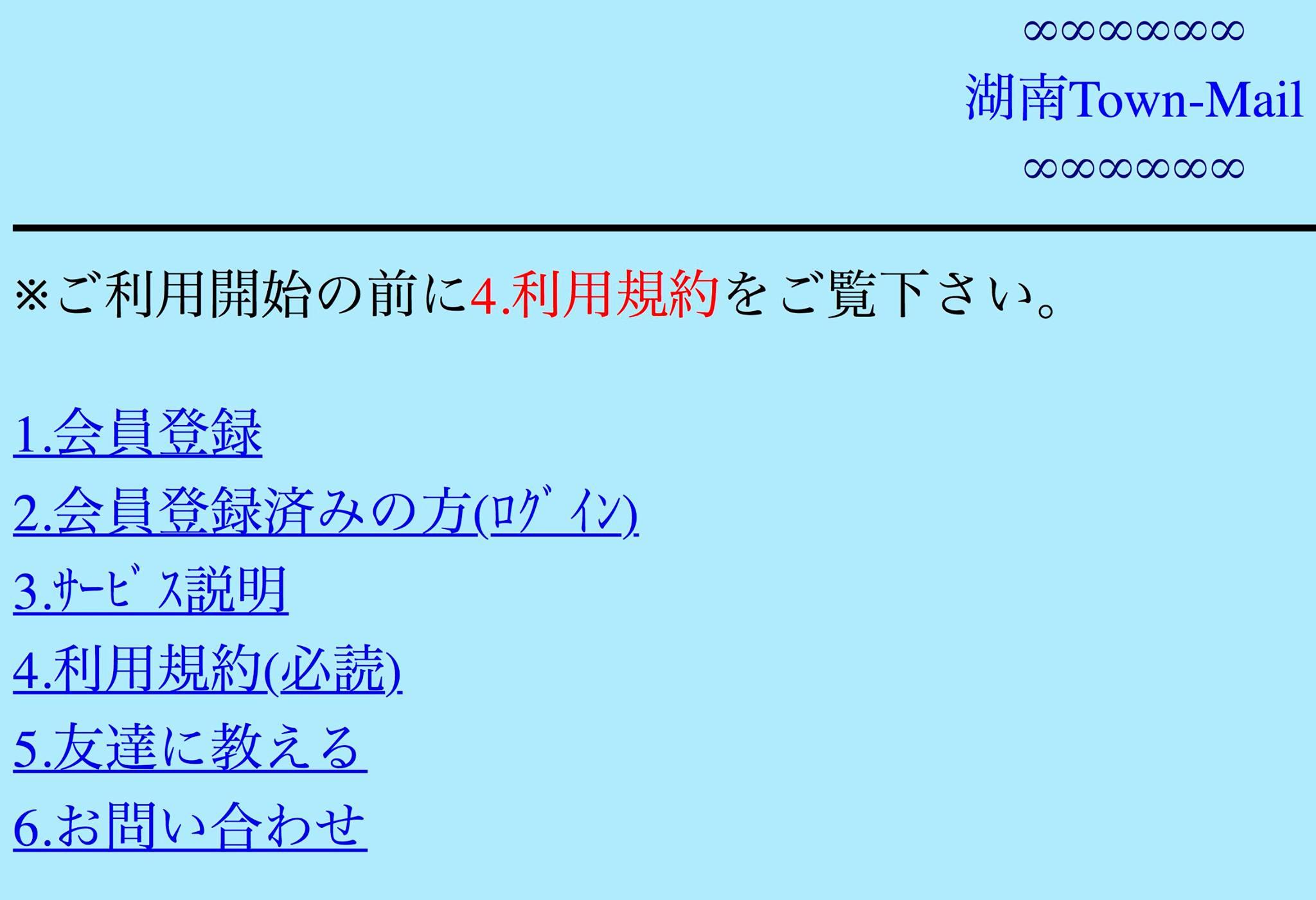20150612_ (2)