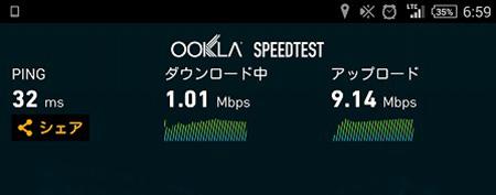 kosei_station