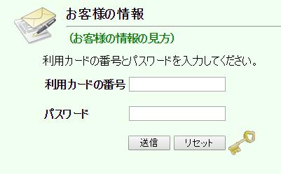 20150712_1