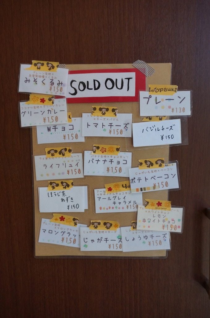 s-SOLDOUT