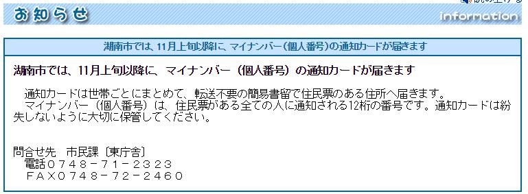 20151022_1