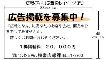 20151202_1