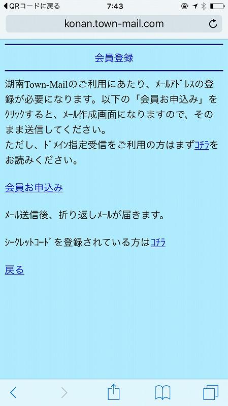 20151205_ (2)