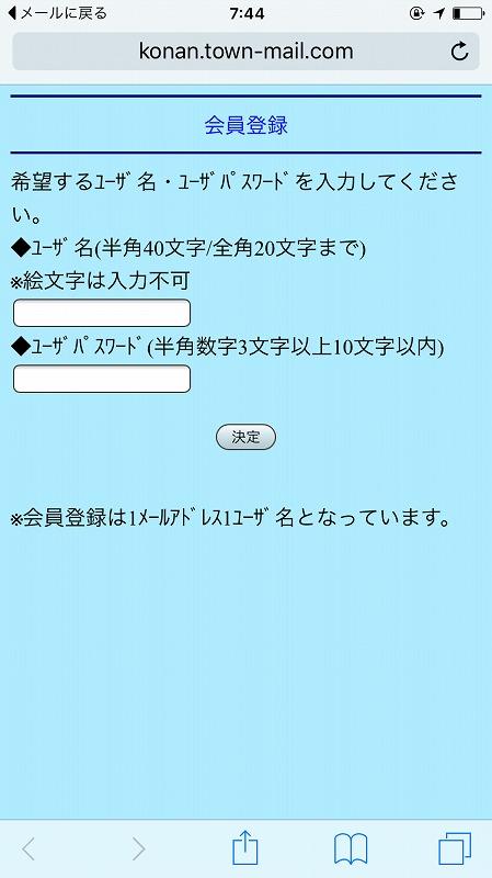 20151205_ (5)
