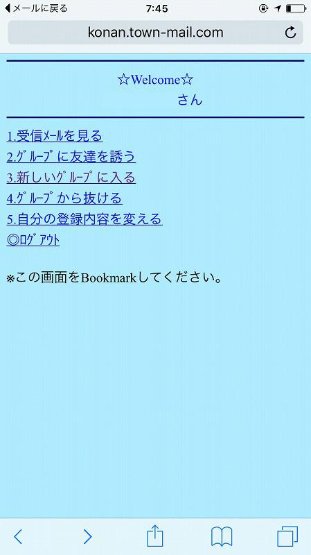 20151205_-(7)