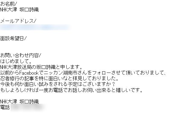 20160111_2