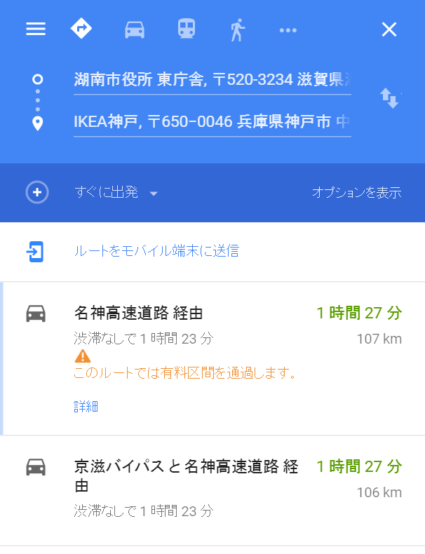 201605102