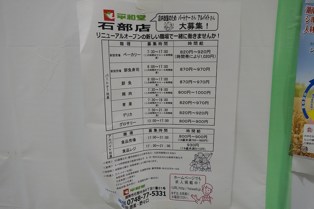 DSC08611