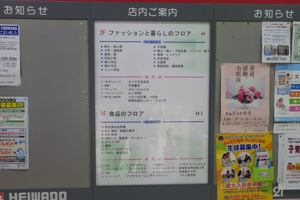 DSC08862