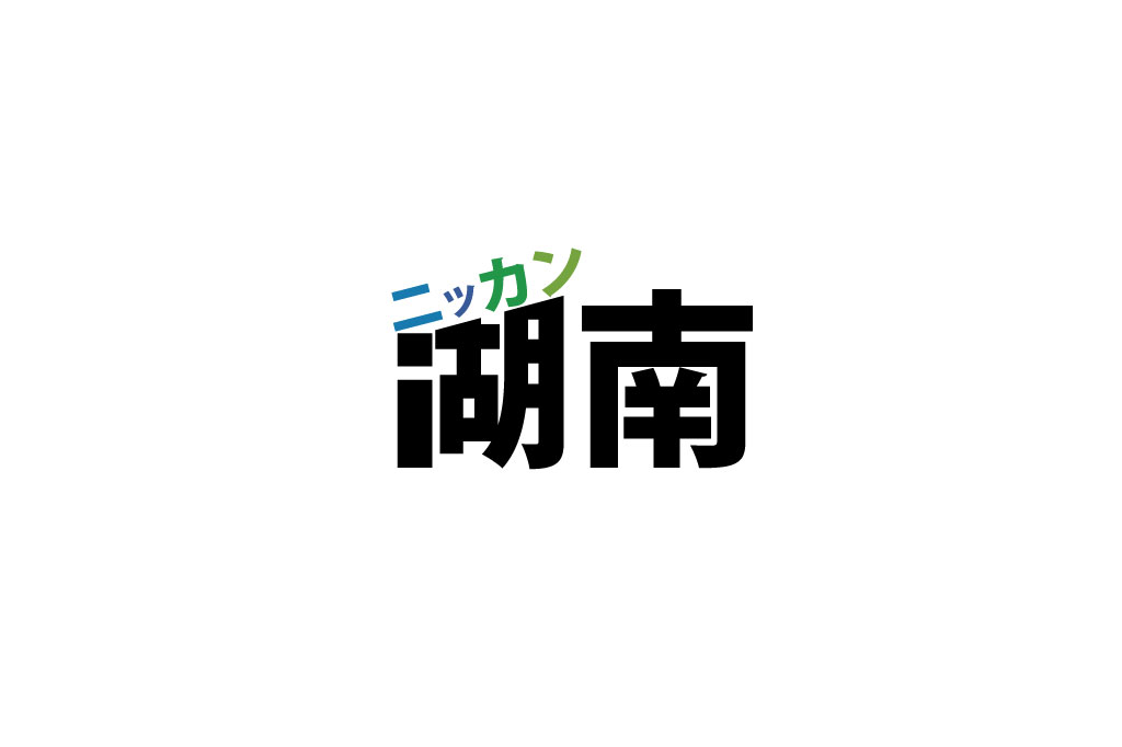 20160107_5
