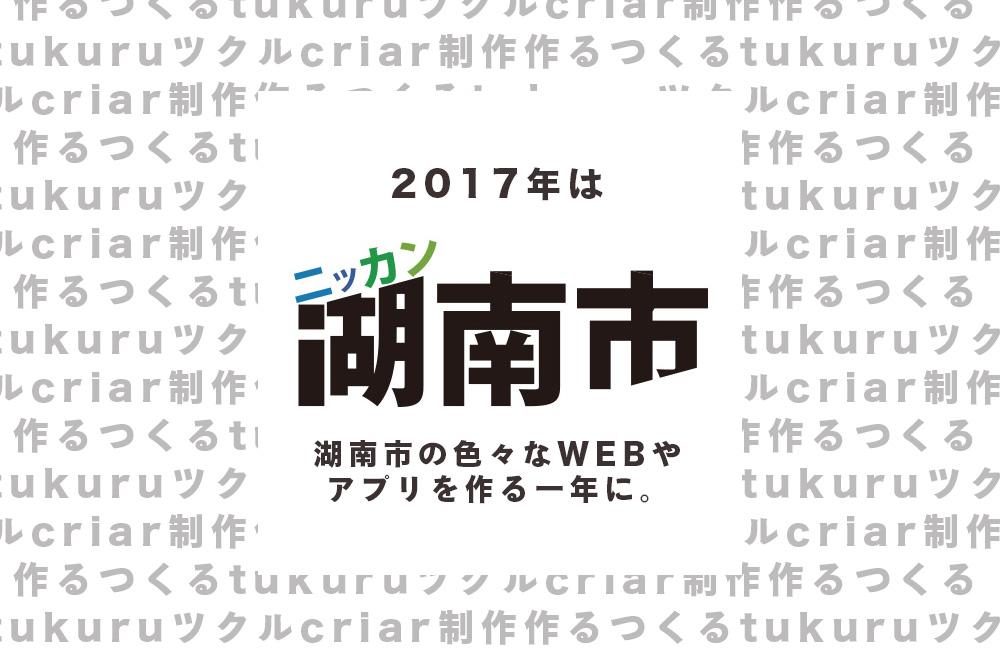 20170101_2